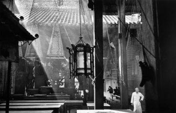 Chalon Pagoda, Saigon 1954